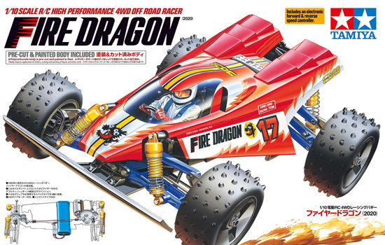 voiture Tamiya Fire Dragon